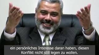 Gaza   Die Wahrheit über Gaza - Deutsche Untertitel