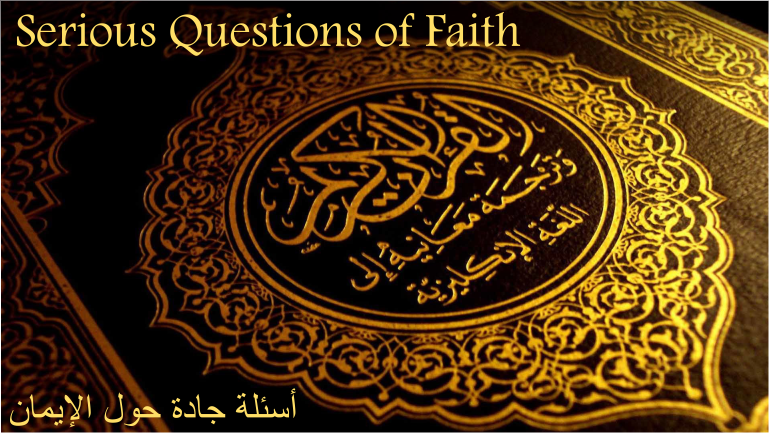 Serious Questions of Faith | OneSource Media