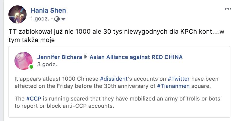 Hania's Blog: Czym żyje chiński internet ?