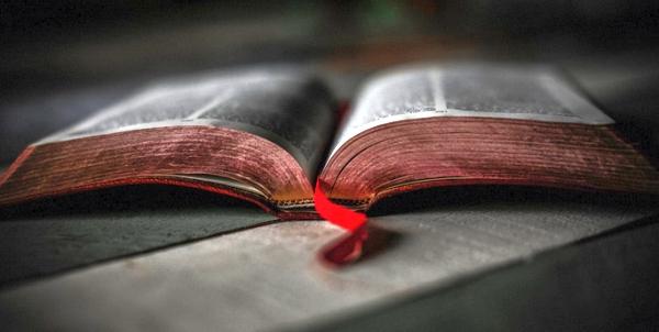 VA fixes rules to allow Bibles, religious symbols - WND