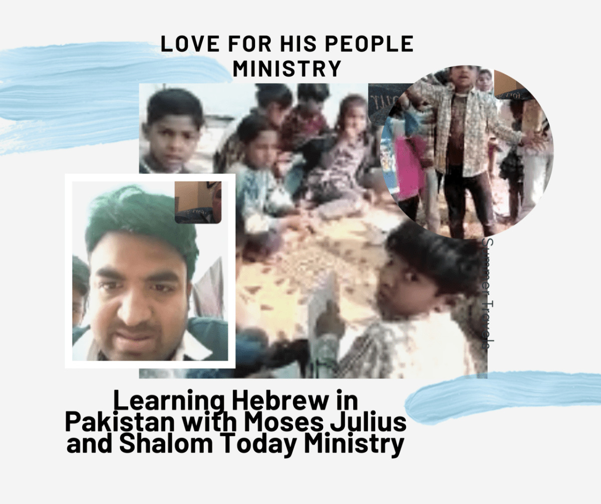 Teaching Hebrew in Pakistan – Moses Julius, Shalom Today Ministry – Love For His People