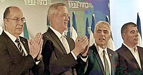 SlantRight 2.0: Benny Gantz and the pyromaniacal cockpit