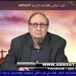 Yousef S Habibi Profile Picture
