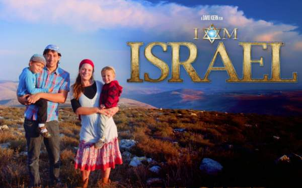 Success of I Am Israel film shows increasing support for Jewish sovereignty over Judea and Samaria - US CHRISTIAN