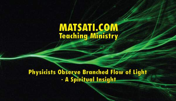 Physicists Observe Branched Flow of Light - A Spiritual Insight - MATSATI.COM Teaching Ministry