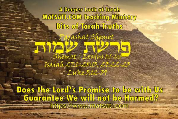 Does the Lord's Promise to be with Us Guarantee We will not be Harmed? פרשת שמות, Parashat Shemot , Bits of Torah Truths - Digging Deeper - MATSATI.COM Teaching Ministry