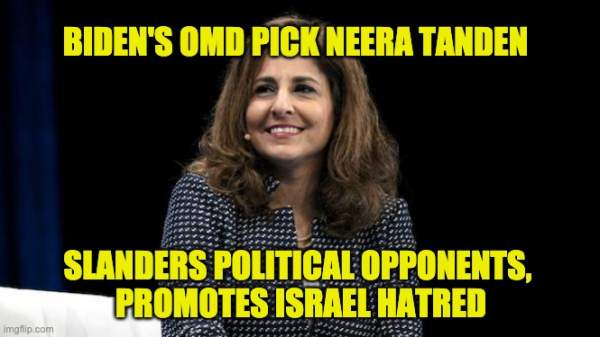 Biden's OMD Pick Is Politically Divisive And Spreads Anti-Israel Slander - The Lid
