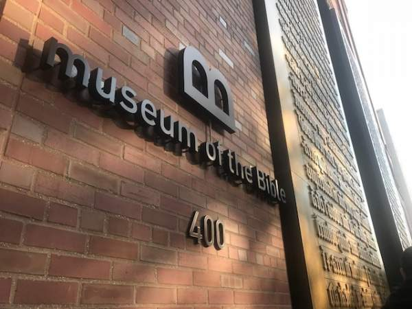 Museum of the Bible offers free admission to National Guardsmen - The Christian Post