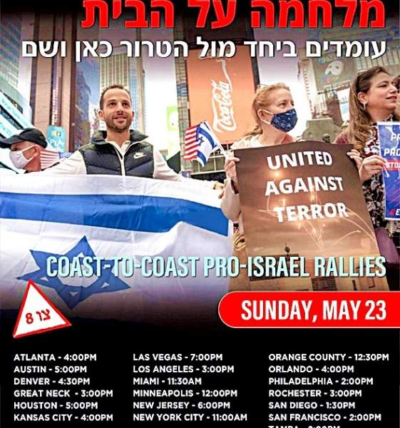 SlantRight 2.0: Pro-Israel Rally today soon - Are you in or out