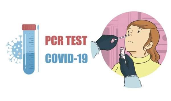 CDC Quietly Revokes PCR Emergency Use Authorization - Redoubt News