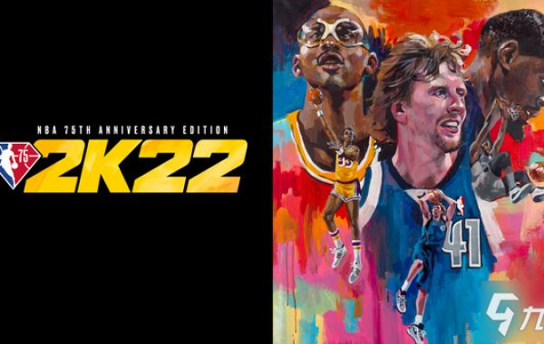 Metacritic listed the 15 Best NBA 2K Games