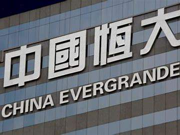 Evergrande Is Collapsing - Will Not Make Its Massive Debt Payments - 5 Times Bigger than Lehman Brothers