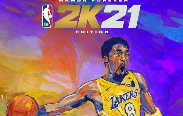NBA 2K20 Flash Super Packs Arrive Featuring LeBron James Michael Jordan Cards