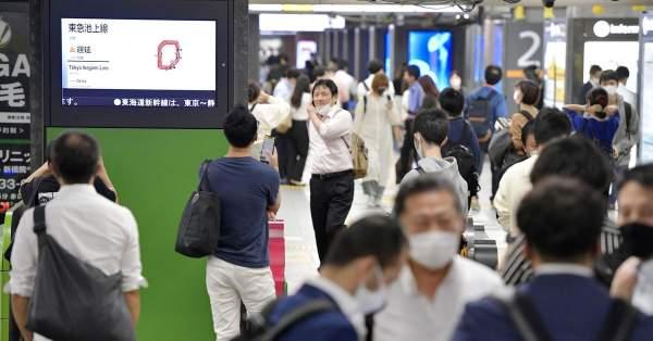 Magnitude 6.1 quake jolts Tokyo, causing blackouts but no tsunami warning | Reuters